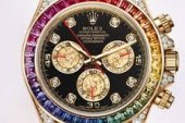 rolex oyster perpetual cosmograph daytona rainbow 40mm 18k yellow gold case replica watch